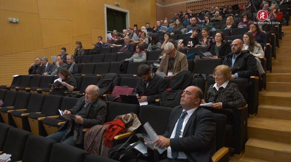 3ο Διεθνές Επιστημονικό Εργαστήριο Αγιορείτικης Εστίας (βίντεο)
