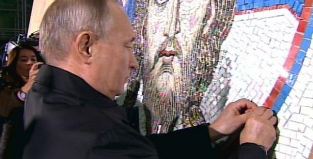 Συμβολική κίνηση Πούτιν στον Αγ.Σάββα στο Βελιγράδι