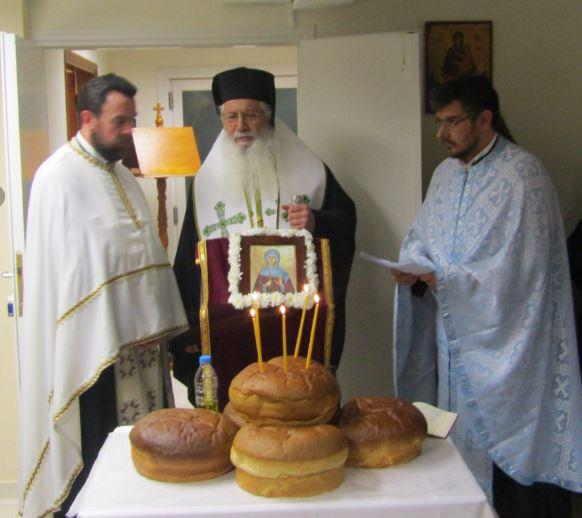 Εσπερινός επί τη εορτή της Αγίας Φιλοθέης στη Λιβαδειά