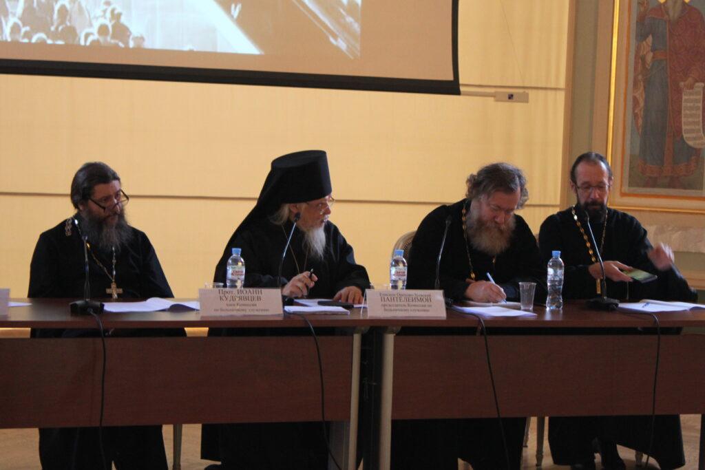 Μόσχα: Διεξήχθη η συνέλευση των νοσοκομειακών ιερέων