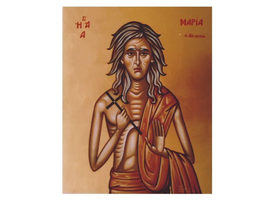 Ο Λεμεσού Αθανάσιος για την Οσία Μαρία την Αιγυπτία
