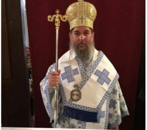 Στις 8 Ιουνίου ενθρονίζεται Ηγούμενος της Ι.Μ. Χάλκης ο Επίσκοπος Ερυθρών