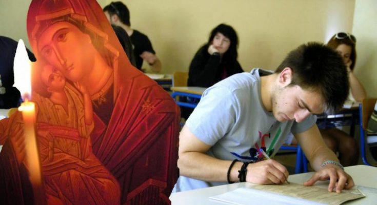 Ιερά Ακολουθία για τους διαγωνιζομένους μαθητές στη Μητρ.Τρίκκης