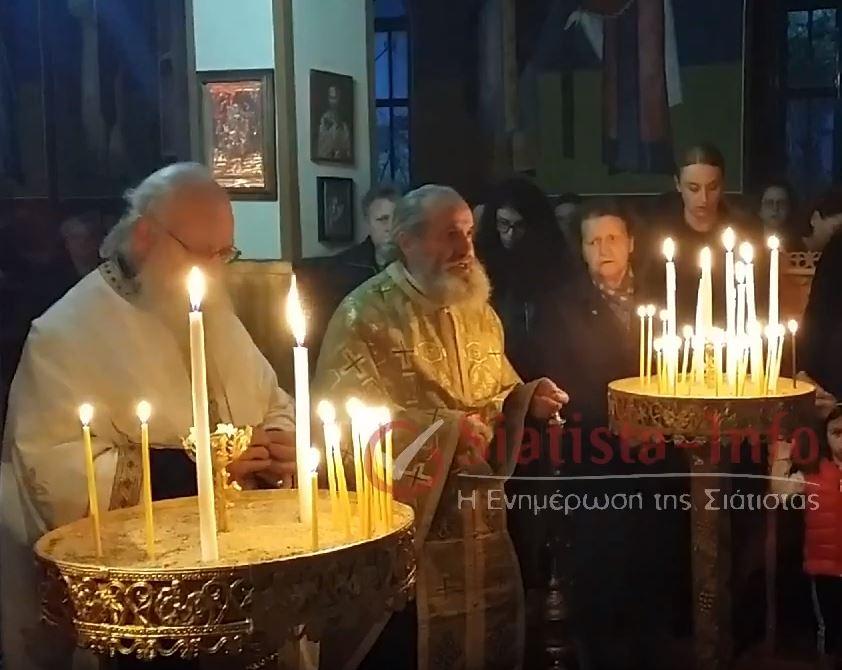 ΒΙΝΤΕΟ – ΣΙΑΤΙΣΤΑ: Εορτασμός στο εξωκκλήσι του Αγίου Αχιλλείου