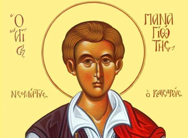 Σήμερα τιμούμε τον Άγιο Νεομάρτυρα Παναγιώτη
