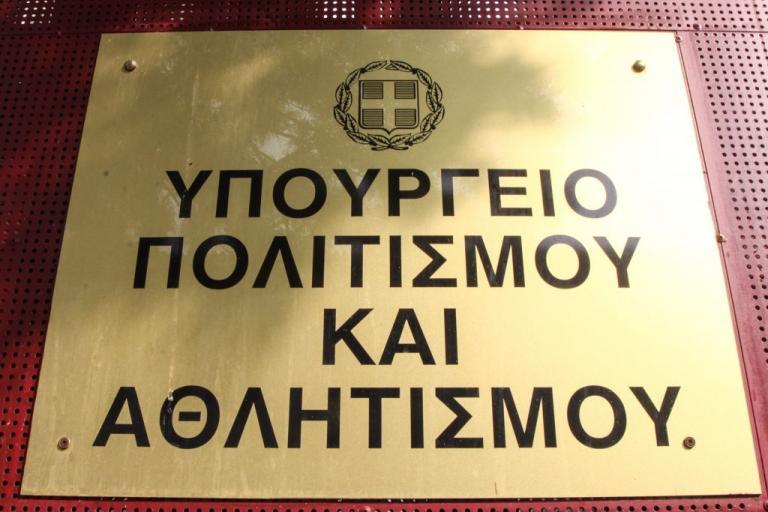 Το Υπ. Πολιτισμού για την κατάσταση των αρχαιολογικών χώρων στη Χαλκιδική
