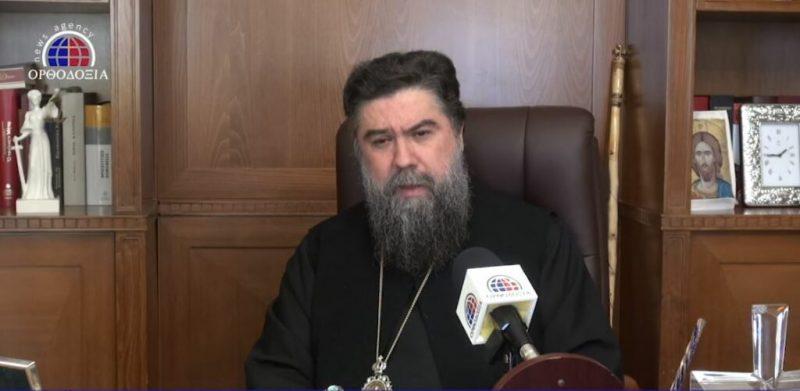 Ο Σερρών Θεολόγος στον Ι.Ν. Αγίου Γεωργίου Ασπροβάλτας
