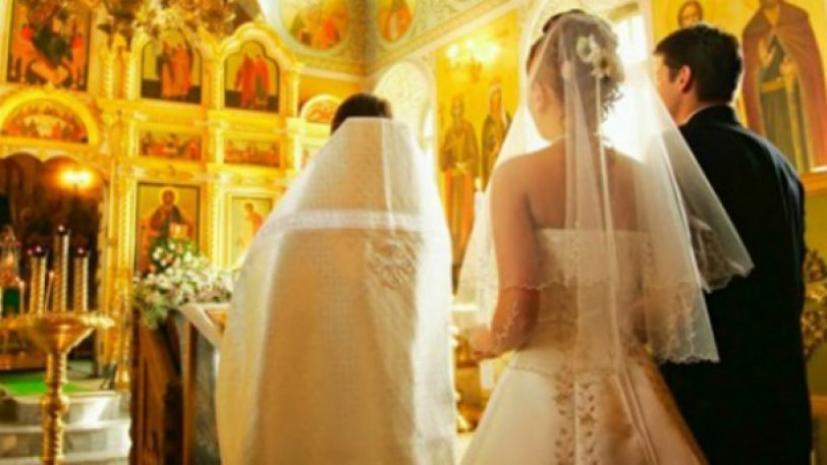 Οι νέοι που θέλουν να παντρευτούν να έχουν τον ίδιο πνευματικό!