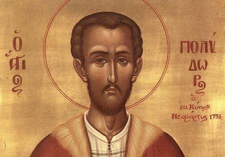 Μνήμη του Αγίου Νεομάρτυρος Πολυδώρου του Κυπρίου