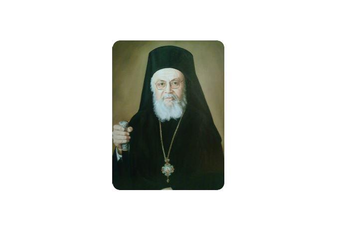 Δεκαετές Μνημόσυνο μακαριστού Μητροπολίτου κυρού Αποστόλου