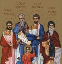 Μνήμη των μαρτύρων Ναζαρίου, Γερβασίου, Προτασίου και Κελσίου