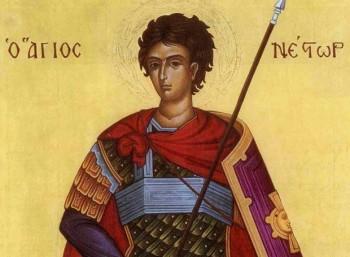 Ποιός ήταν ο Άγιος και φίλος του Αγίου Δημητρίου;