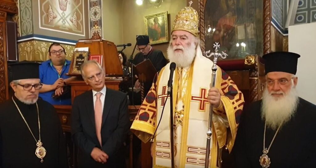 Patriarch of Alexandria commemorates Metropolitan of Kiev & All Ukraine during celebratory Divine Liturgy