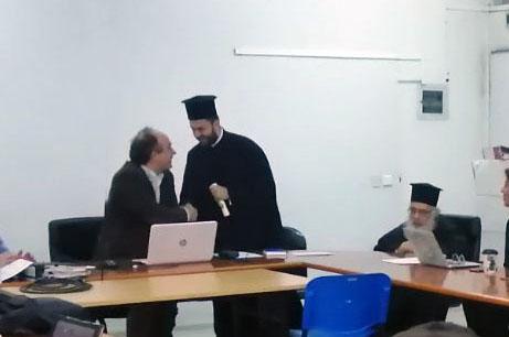 Ιερέας και Διδάκτωρ
