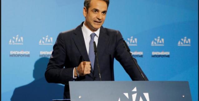 «Η Ελλάδα ξέρει να υπερασπίζεται τα δικαιώματά της με αυτοπεποίθηση»