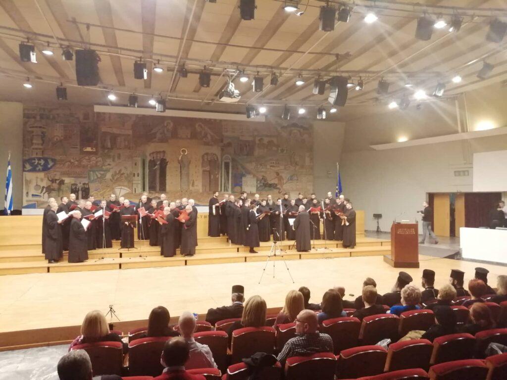 Ο πλούτος της βυζαντινής μουσικής παράδοσης στη Συμπρωτεύουσα
