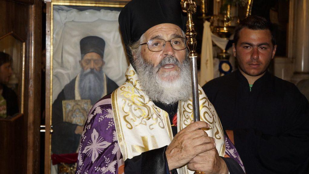 Αρχιερατική Θ. Λειτουργία και κοπή Βασιλόπιτας στην Κάλυμνο