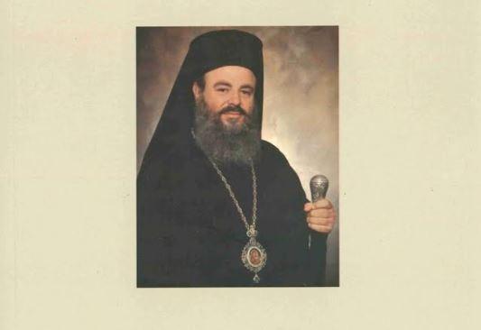 Παρουσίαση βιβλίου για τον Αρχιεπίσκοπο Χριστόδουλο στον Βόλο