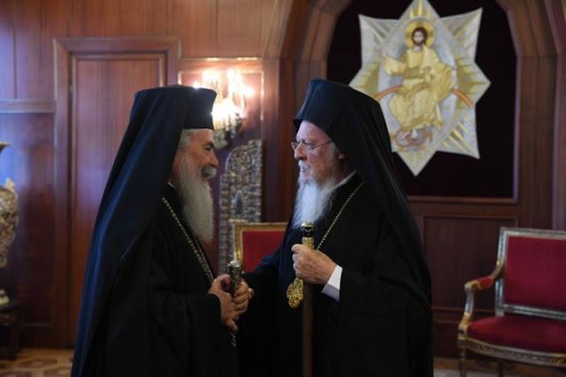 """Οι τελευταίες εξελίξεις στο """"φλέγον"""" Εκκλησιαστικό θέμα- Γιατί πήγε ο Παυλόπουλος στα Ιεροσόλυμα- Αναμένεται ο Πούτιν"""