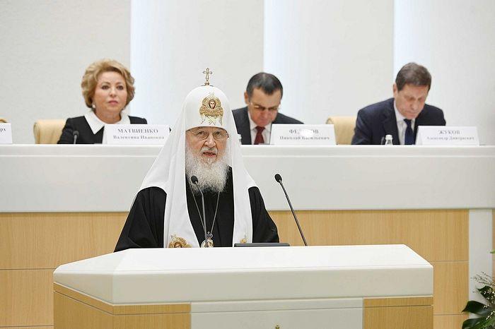 Πατρ. Μόσχας: Η οικογένεια απαιτεί πλήρη προστασία