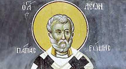 Ο Άγιος Λέων Πάπας Ρώμης