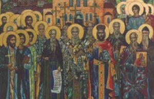 Днес е празникът на св. Георги Софийски – стари