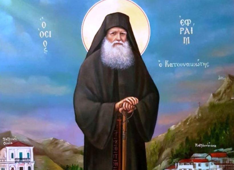 Αποτέλεσμα εικόνας για Άγιος Εφραίμ Κατουνακιώτης