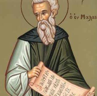 Ποιός ήταν ο Όσιος Γεώργιος ο εν Μαλεώ;