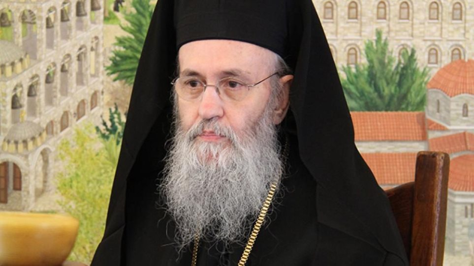 Metropolitan of Nafpaktos chroniclesecclesiastical sources regarding the Holy Communion