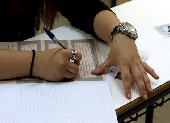 Ορίστηκαν τα εξεταστικά κέντρα για τις Πανελλαδικές εξετάσεις