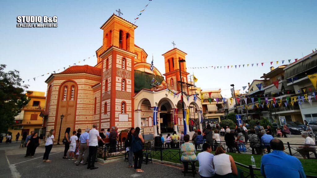 Οι Ναυπλιώτες τίμησαν τους Αγίους Κωνσταντίνο και Ελένη