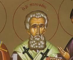 Μνήμη Αγίου Μητροφάνους, Αρχιεπισκόπου Κωνσταντινουπόλεως