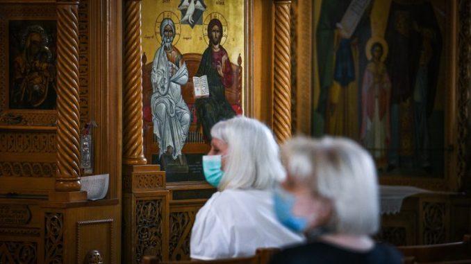 Υποχρεωτικά με μάσκα στους ναούς οι πιστοί για όλο το μήνα Αύγουστο