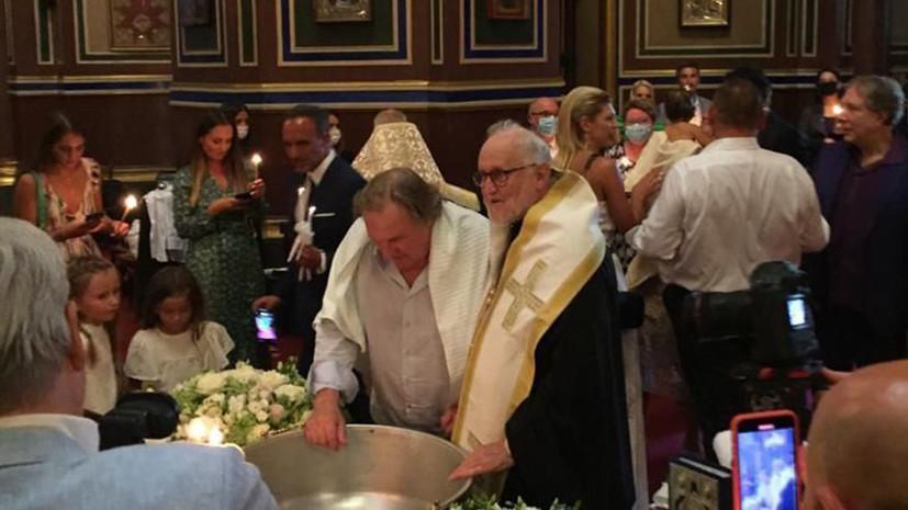 Βαπτίστηκε ορθόδοξος ο Ζεράρ Ντεπαρντιέ!