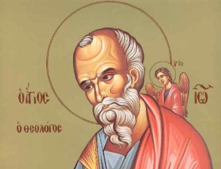Μετάστασις του Αποστόλου και Ευαγγελιστού Ιωάννου του Θεολόγου