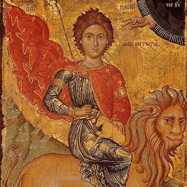 Όλη η ορθόδοξη Κύπρος πανηγυρίζει τον Άγιο Μάμα