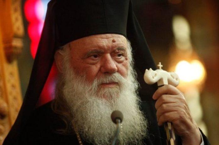 Συγκλονισμένος ο Αρχιεπίσκοπος από το χαμό των μαθητών