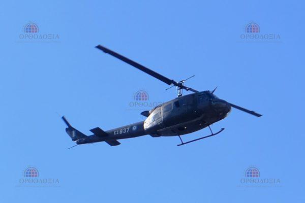 Τα στρατιωτικά ελικόπτερα στον ουρανό της Θεσσαλονίκης (ΦΩΤΟ)