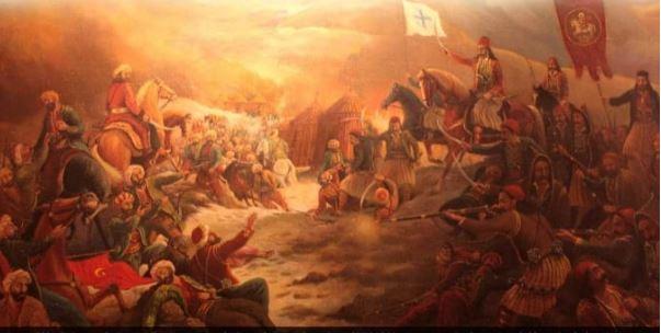 Εκδήλωση μνήμης για τα 194 χρόνια από τη μάχη της Αράχωβας