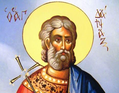 Άγιος Δάναξ ο Αναγνώστης