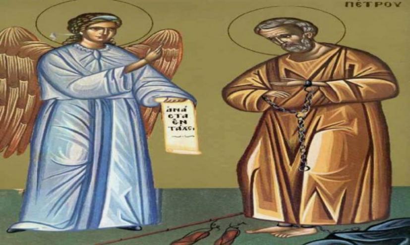 Η προσκύνησις της Τιμίας αλύσεως του Αγίου Αποστόλου Πέτρου