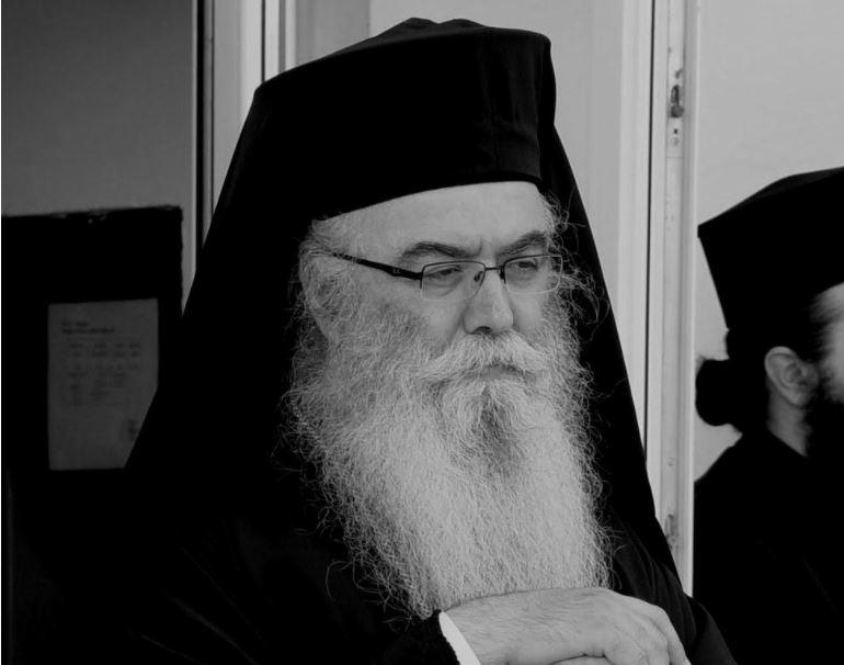 Μνημόσυνο μακαριστού Μητροπολίτη Καστορίας Σεραφείμ στη Μονή Ζερμπίτσης