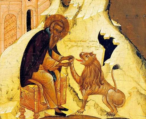 Ο βίος του Οσίου Γερασίμου του Ιορδανίτη