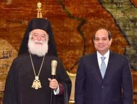 Ο Πατριάρχης Αλεξανδρείας συγχαίρει τον Αιγύπτιο Πρόεδρο