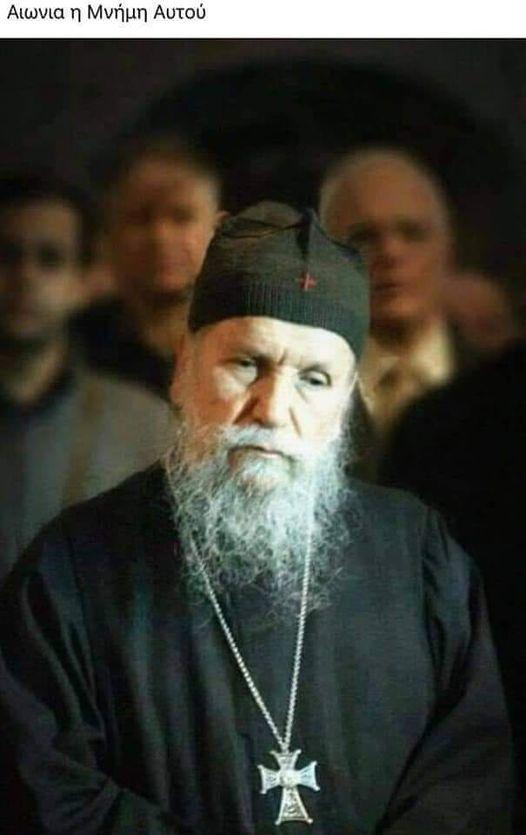 Στις 11 το πρωί η εξόδιος του Καθηγουμένου της Ιεράς Μονής Οσίου Συμεών Χριστοδούλου