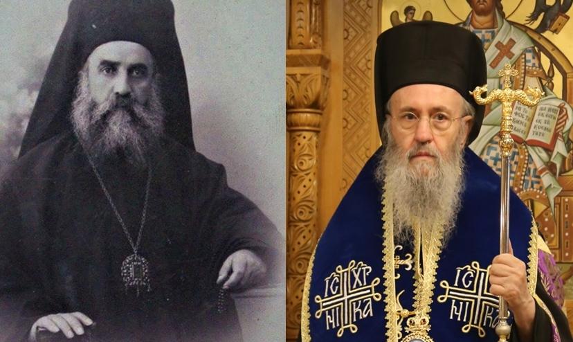 Οι Επίσκοποι – Κληρικοί και οι ασθένειες κατά τον άγιο Νεκτάριο