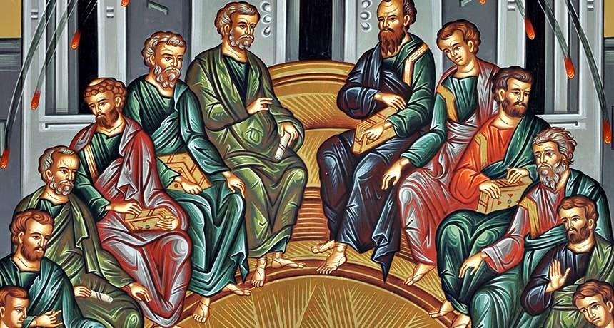 Γιατί την Πεντηκοστή γιορτάζουμε τα Γενέθλια της Εκκλησίας;