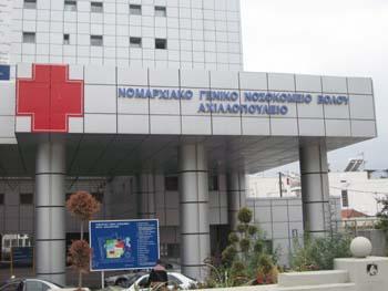 H Ιερά Μητρόπολη Δημητριάδος συνδράμει στο Νοσοκομείο Βόλου