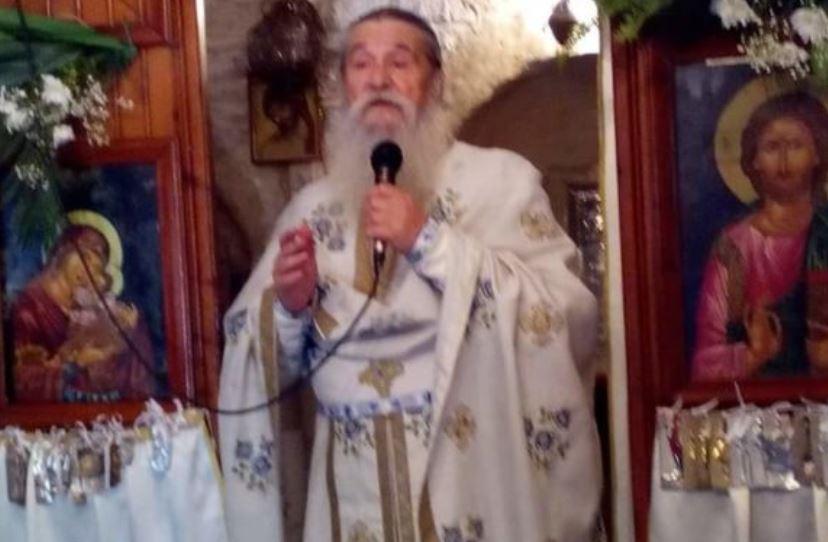 Εκοιμήθη ο π. Γεώργιος Αρχοντούλης