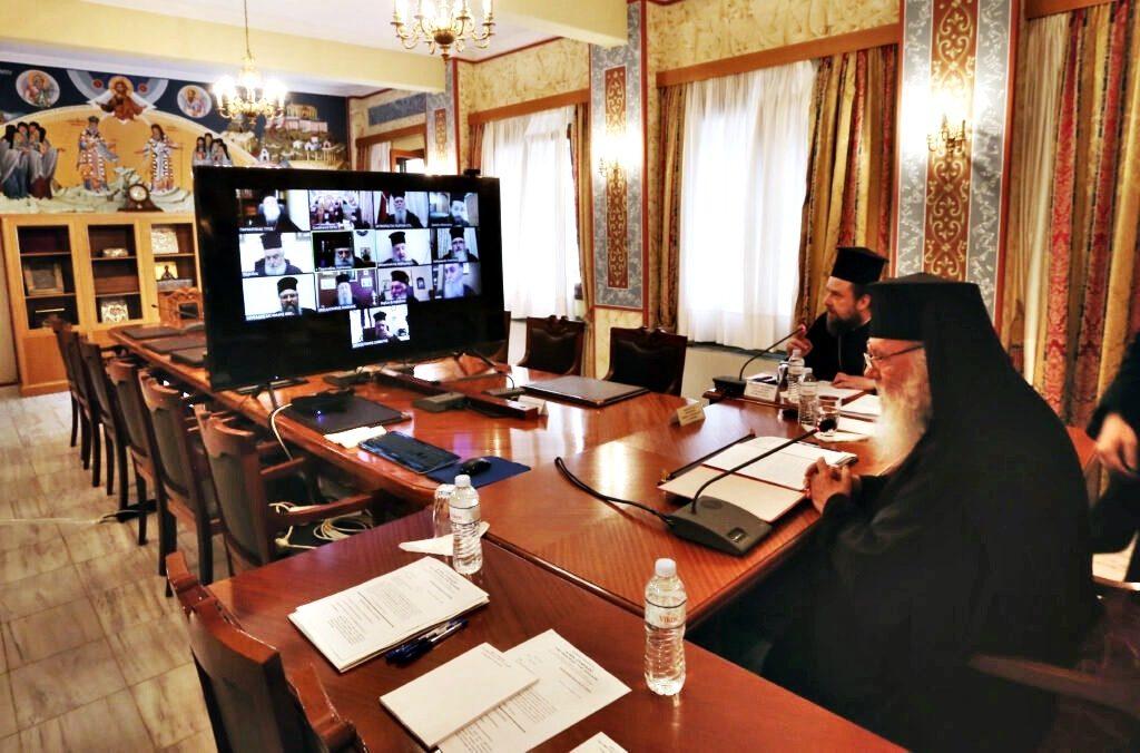 ΕΚΤΑΚΤΗ ΔΙΣ: Συνεδριάζουν διαδικτυακά οι Ιεράρχες – Τα θέματα συζήτησης και οι αποφάσεις (ΡΕΠΟΡΤΑΖ)